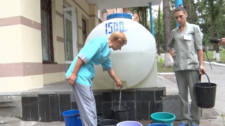 Житомирський онкодиспансер дві доби без води