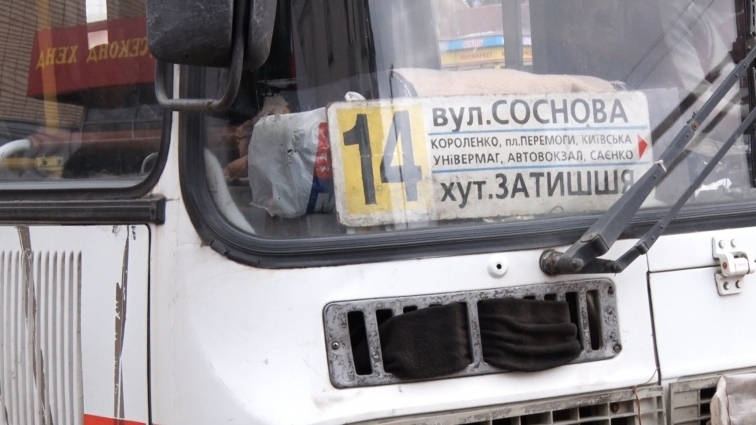 У Житомирі 14 маршрут обслуговує тимчасовий перевізник
