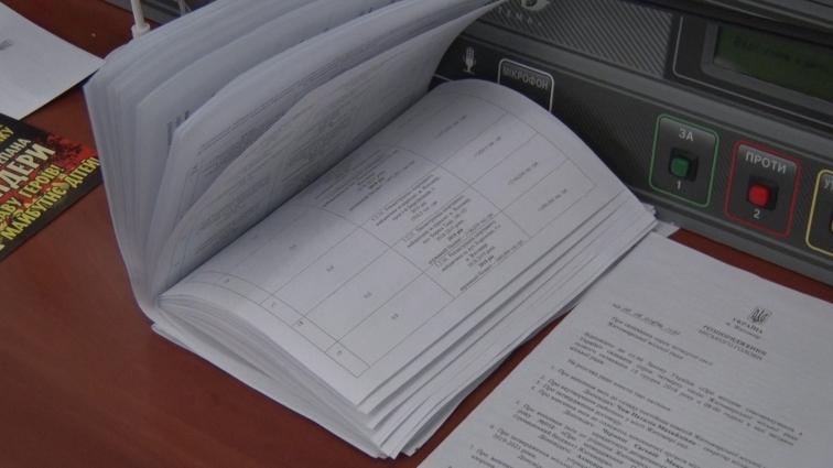 Депутати Житомирської міської ради прийняли бюджет на 2019 рік