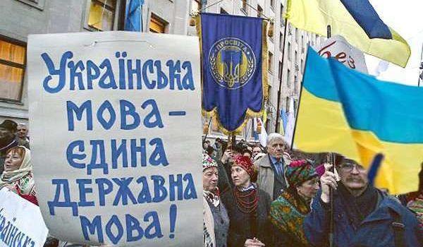Закон про мову в Україні: основні принципи та засади