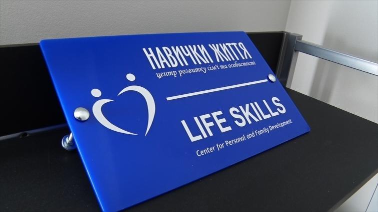 Американські спеціалісти передавали досвід українським колегам у роботі з дітьми з аутизмом