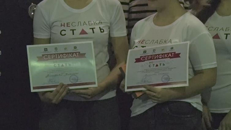 У Житомирі відбулося закриття проекту «Школа самозахисту для жінок та дівчаток «Неслабка стать»