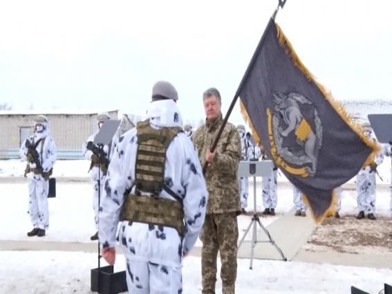 Сили спеціальних операцій ЗСУ отримали прапор із гаслом князя Святослава