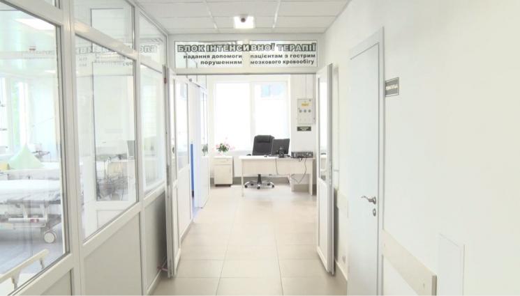 Пацієнтів з інсультами рятуватимуть у новому неврологічному відділені