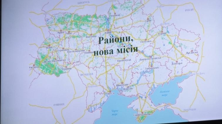 У Житомирській ОДА відбувся круглий стіл на тему «Новий етап реформування місцевого самоврядування»