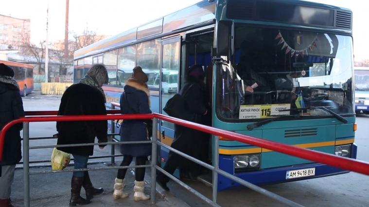 З 1 січня зросли ціни на проїзд у приміських автобусах