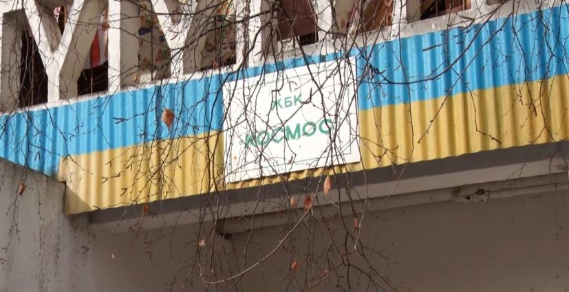 Жителі будинку за адресою Бориса Тена, 104 хочуть створити ОСББ, але ЖБК Космос на це ніяк не реагує