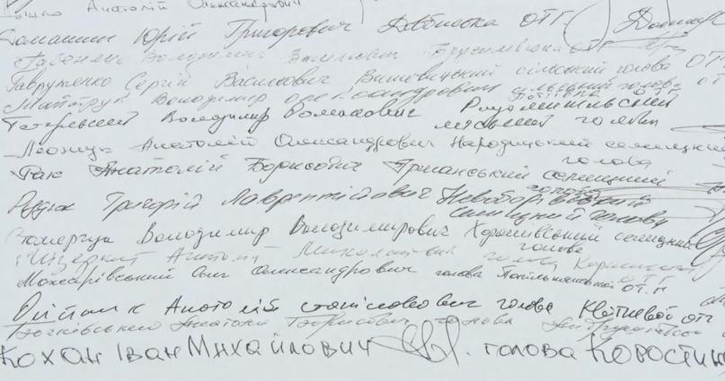 50 голів ОТГ Житомирщини підписали звернення щодо підтримки реформи децентралізації