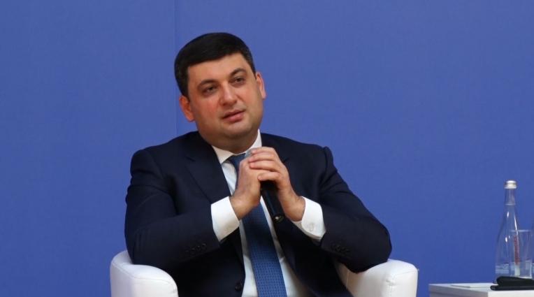 Звіт прем'єр-міністра Гройсмана про річну роботу Уряду
