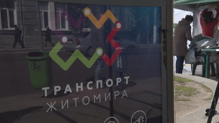 Житомирська влада перевіряє пасажирообіг в маршрутках