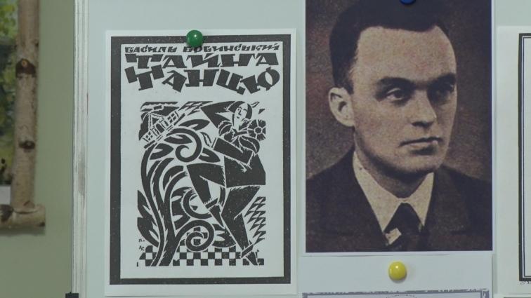 Експерти розповіли про життя та творчість художника Павла Ковжуна