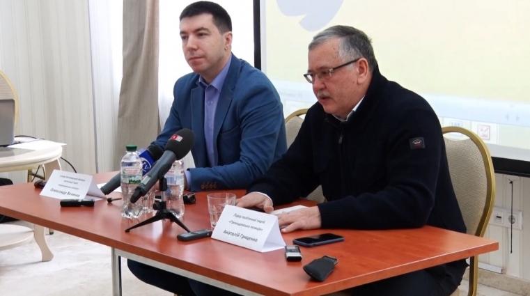 У Житомирі Анатолій Гриценко заявив про амбітні політичні цілі