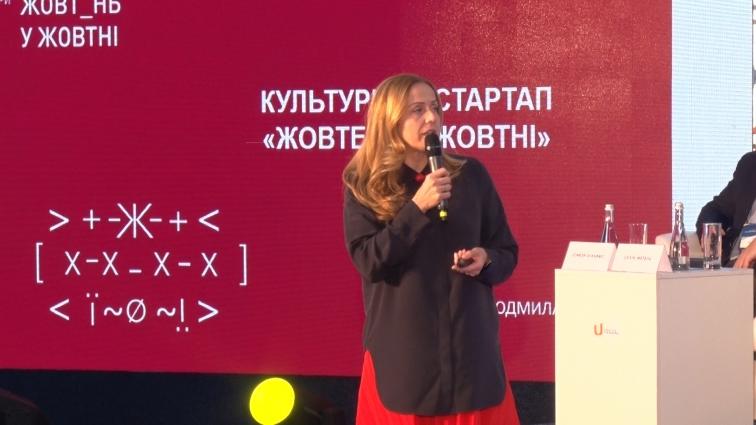На київському міжнародному форумі представляли фестиваль «ЖОВТЕНЬ У ЖОВТНІ»