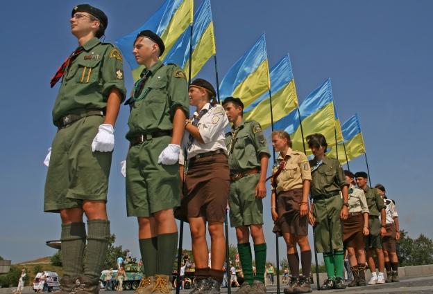 У Житомирі створили комунальну установу «Молодіжний Пластовий Центр»