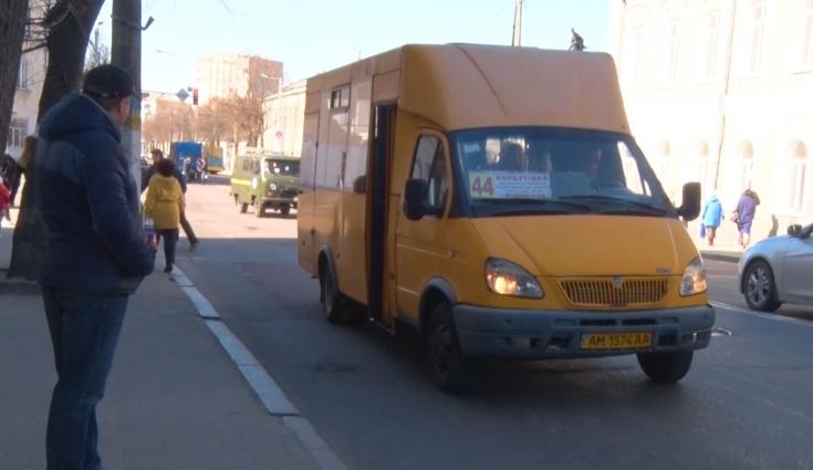 Приватні перевізники Житомира відмовились безоплатно возити деяких пільговиків