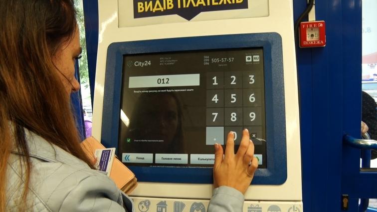 Безготівкове поповнення електронного квитка працює в тестовому режимі