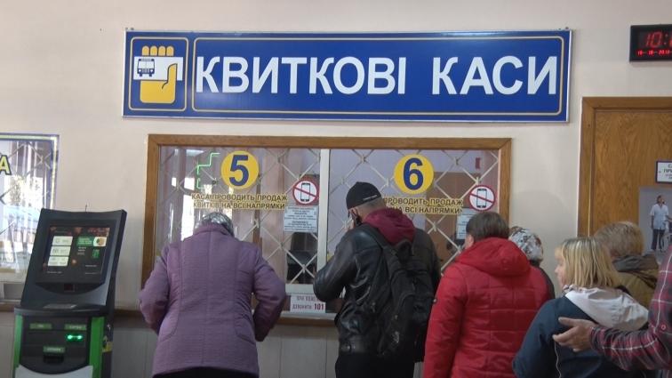 У Житомирі здорожчали квитки на приміські маршрути, поки не на всі
