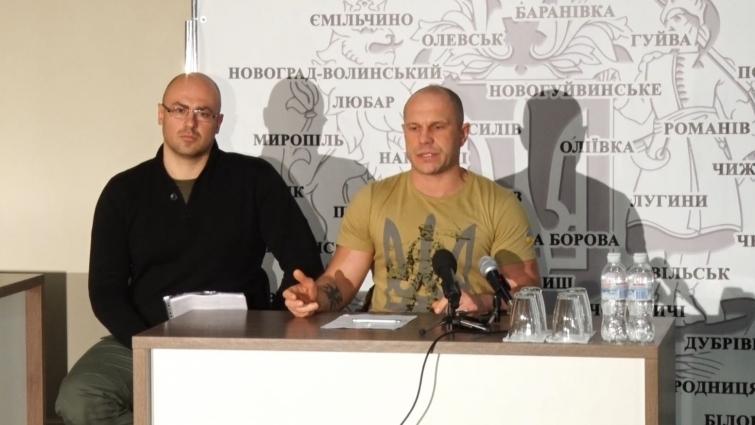 Соціалістична партія України оновлюється