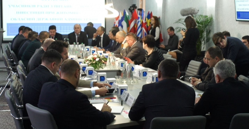 У Житомирі відбулася Рада інвесторів області