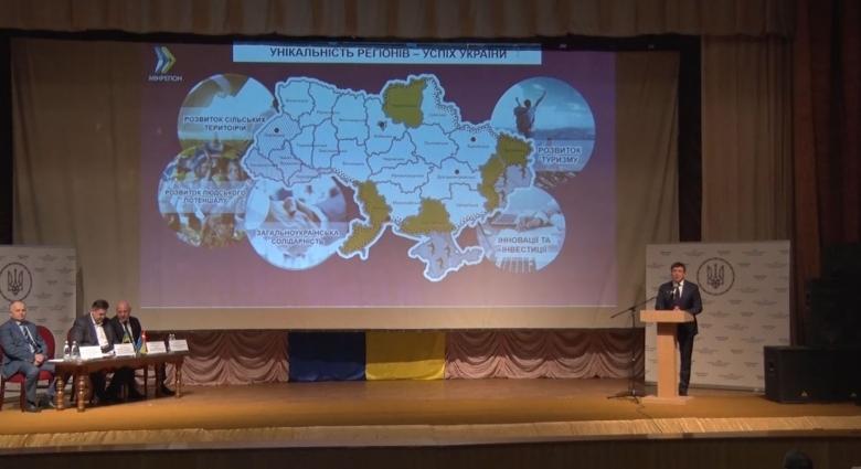 Перспективи розвитку Бердичева обговорювали на раді регіонального розвитку