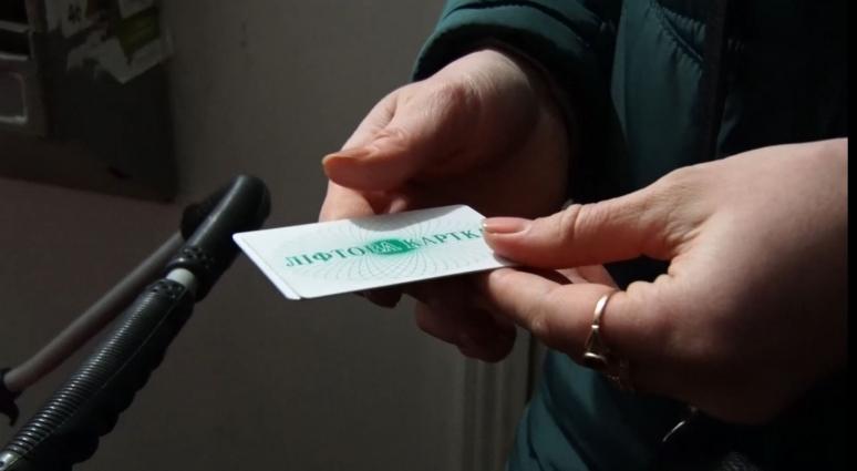 У Житомирі досі ліфти на картках