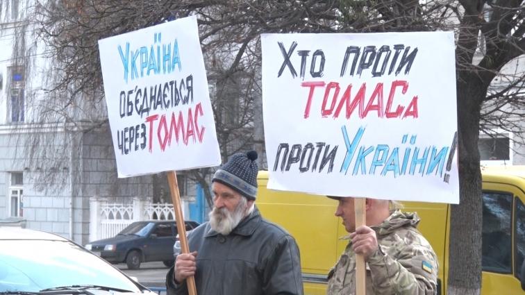 На релігійну акцію в Житомирі зібралося три житомирянина
