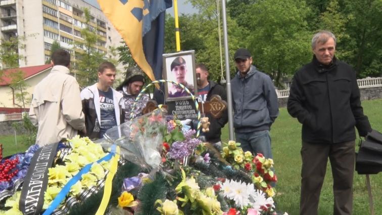У Житомирі вшанували загиблого Дмитра Рудя