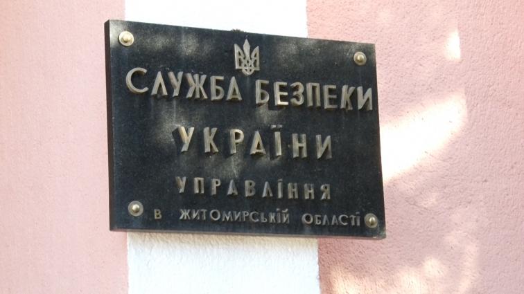 В «Житомиртеплокомуненерго» викрили розтратника бюджетних коштів