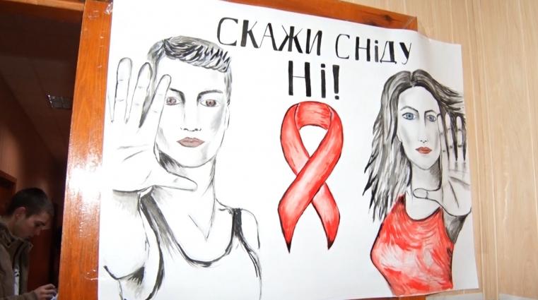 Студенти Житомирського музичного училища ім. Віктора Косенка пройшли тестування на ВІЛ