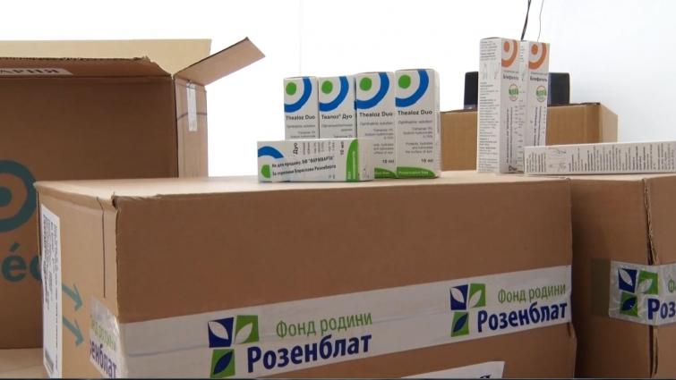 Ліків на 110 тисяч гривень передали благодійники в медичні заклади обласного центру