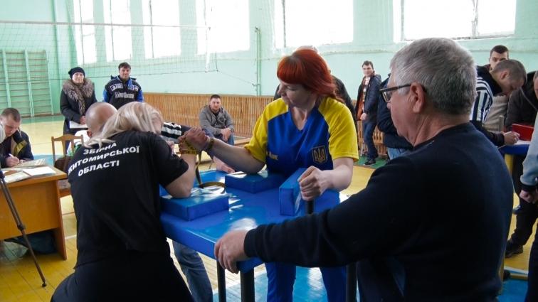 У Житомирі визначили найсильніших армреслерів області