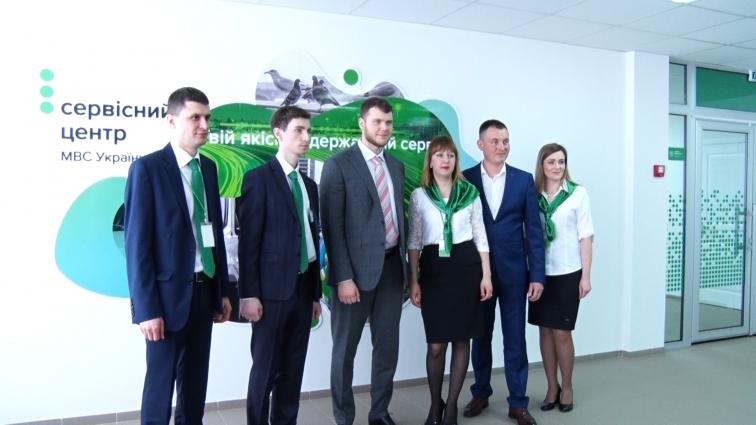 У Житомирі відкрили сервісний центр МВС