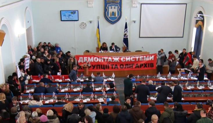 На сесії Житомирської міськради посварилися активісти