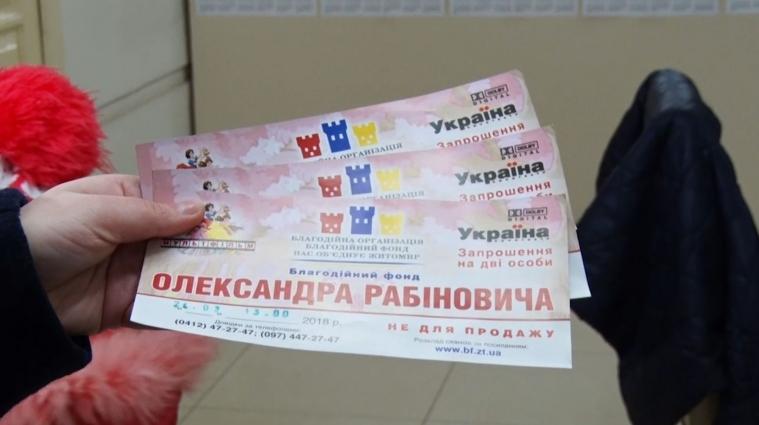 У кінотеатрі «Україна» дітям влаштували солодкі вихідні