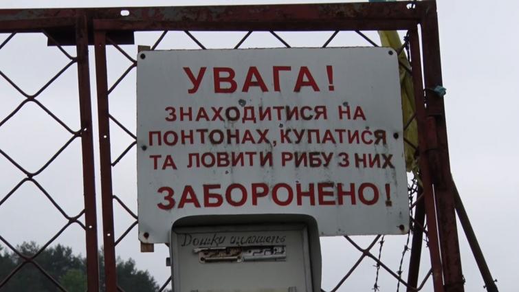 Рибу на Житомирщині будуть охороняти рибні патрулі