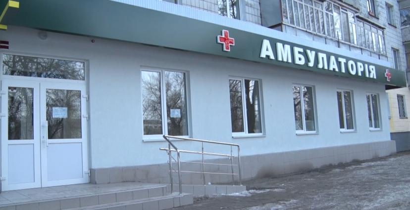 Нещодавно в Житомирі почала працювати амбулаторія сімейної медицини