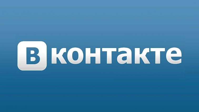 Закриття російських сайтів. Думка житомирян