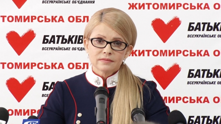 Юлія Тимошенко звернулася до житомирян та закликала не бути байдужими до майбутнього і долі України