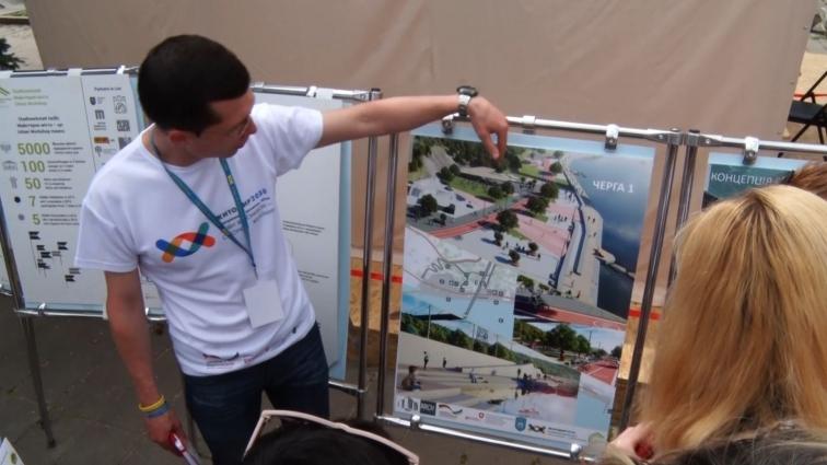 Відкрився другий урбаністично-культурний фестиваль «Майстерня міста Житомир»