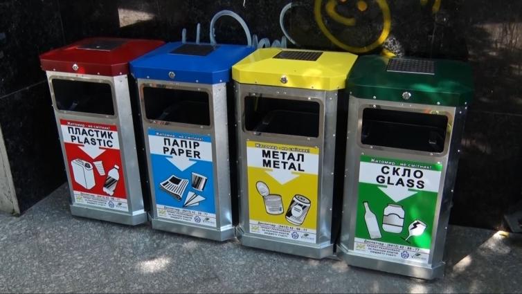 У Житомирі встановили смітники для роздільного збору сміття