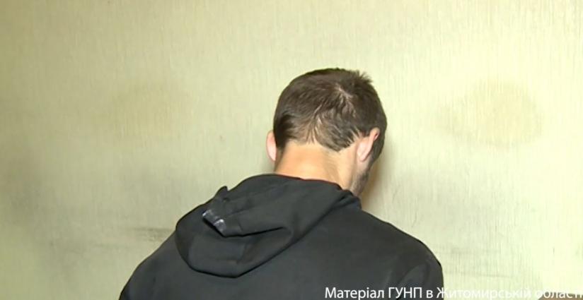 21-річна дівчина замовила вбивство батька