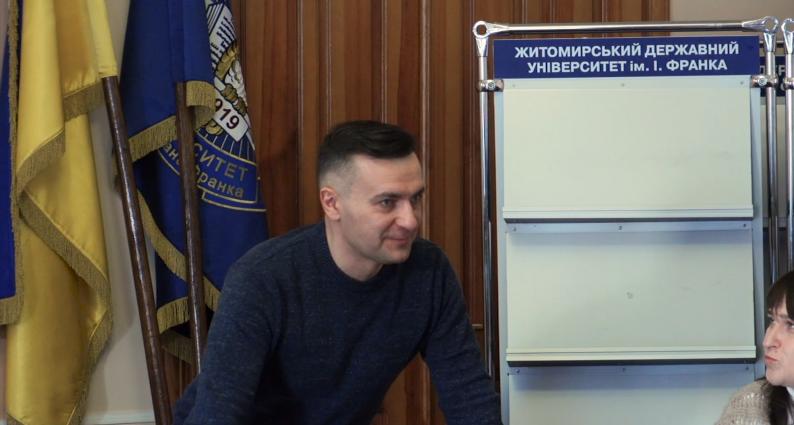 До ЖДУ імені І. Франка завітав відомий журналіст та телеведучий Дмитро Гнап