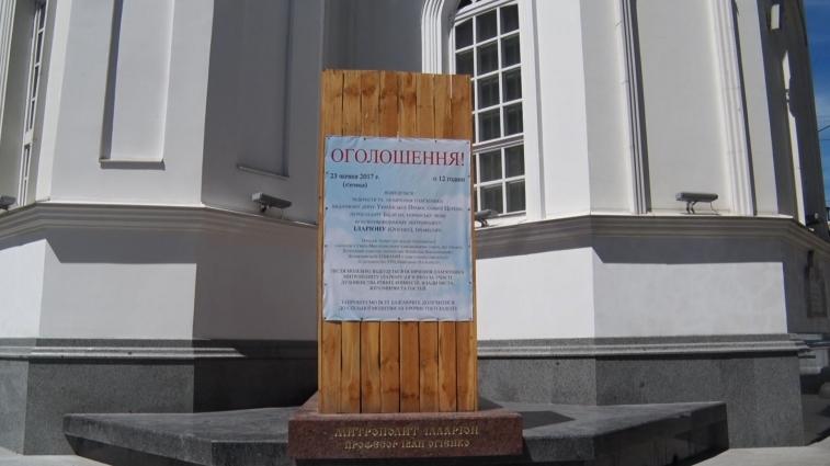 До урочистого відкриття пам'ятника Івану Огієнку на Михайлівській зрізали липи