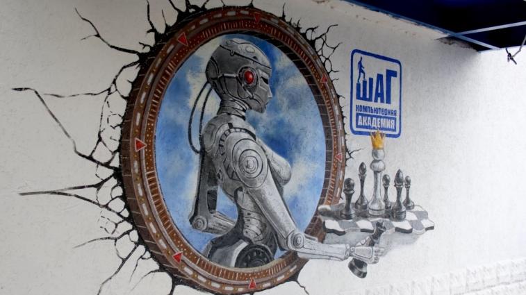 У Житомирі з'явився перший 3D малюнок на стіні