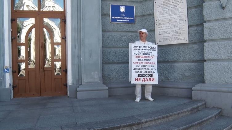 Засідання сесії Житомирської міської ради скасували через загрозу терористичного акту