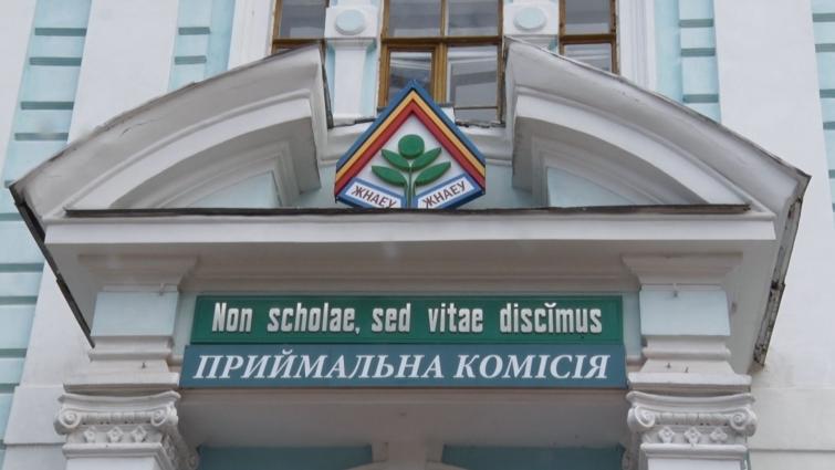 Вартість навчання в житомирських ВНЗ дорожча, ніж у подібних вишах України