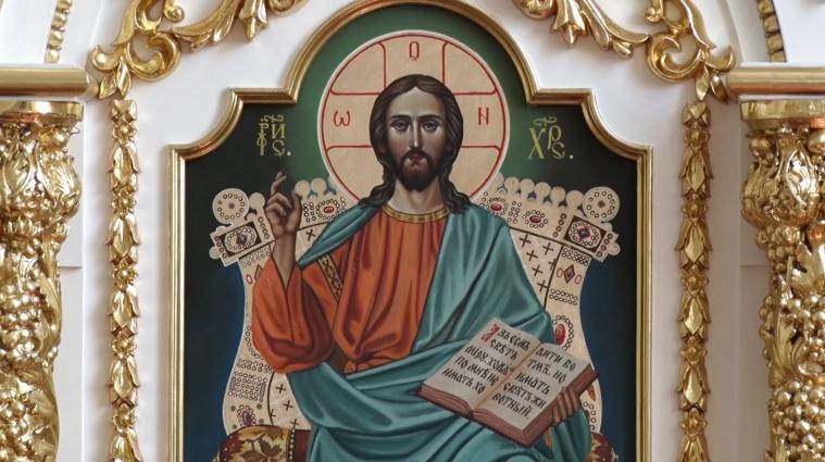 «Отче наш» перед засіданнями у Верховній Раді?