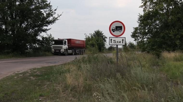 Важковаговики ігнорують обмеження проїзду в Левкові