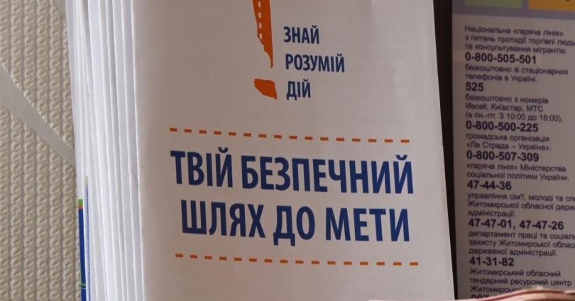 Житомирян завербували в наркоторгівлю в Росії
