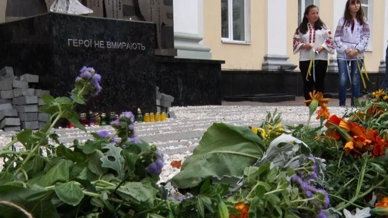 У Житомирі відзначили Міжнародний день миру